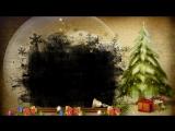 САМОЕ КРАСИВОЕ ПОЗДРАВЛЕНИЕ СО СТАРЫМ Новым годом