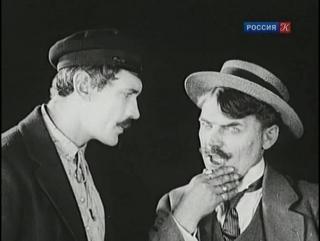 Беня-Крик (1926)