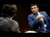 Мохаммед Али против толерантности и смешивания крови