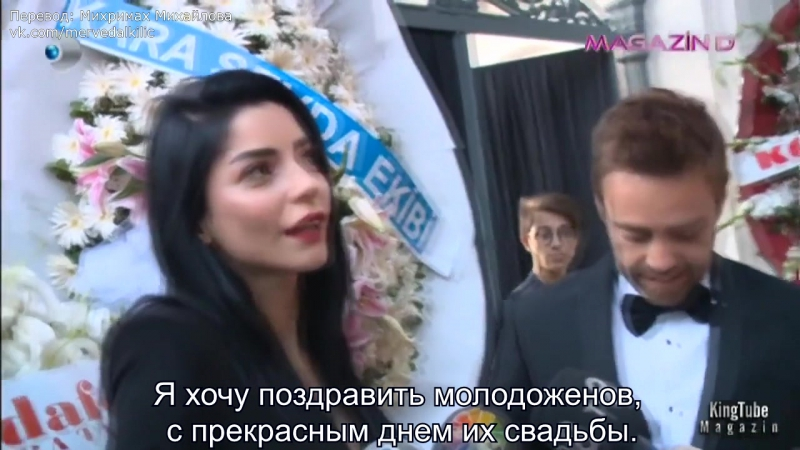 (9.7.16) Интервью Мерве и Мурата на свадьбе Неслихан и Кадира