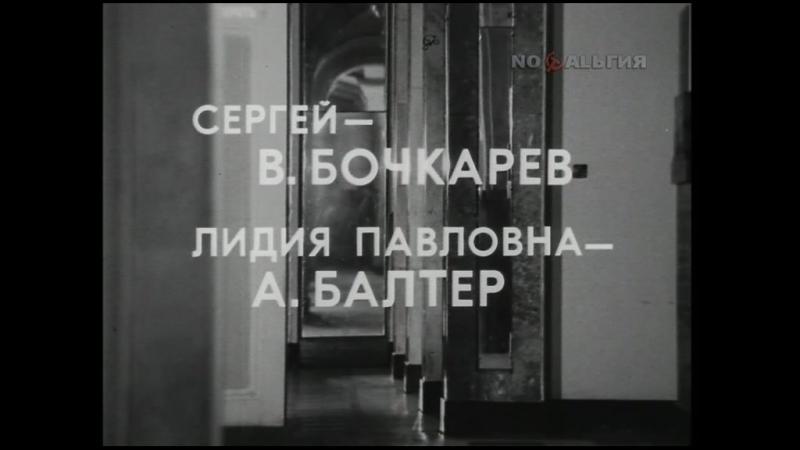 Алла Пугачева(за кадром) - Продолжение следует(из фильма Такая короткая долгая жизнь. 1975г.)