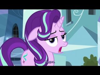 My Little Pony: FiM — Сезон 6, серия 1 — The Crystalling, часть 1 [HD] [русские субтитры]