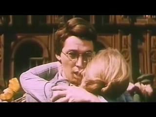 «Красные дипкурьеры» (1977)