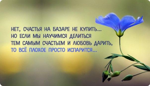 https://pp.vk.me/c633829/v633829914/1e430/WKGdkUh6rIM.jpg