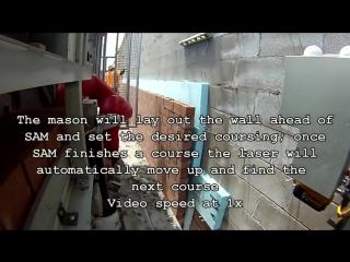 Первый в мире робот по кладке кирпича