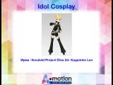 A.motion 2015: COS-5 Ирма - Vocaloid Project Diva 2d - Kagamine Len