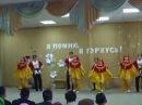 татарский парный танец