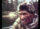 Последний шаман вступлениефильм