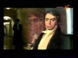 77   Людвиг Ван Бетховен (Проект Энциклопедия)