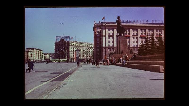 Челябинск / Chelyabinsk 1972-1973
