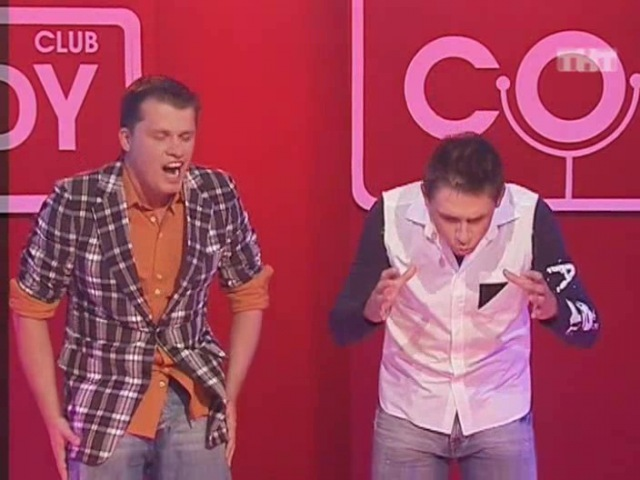 Гарик Харламов и Тимур Батрутдинов - Экстрасекс