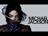 Один из самых успешных проектов в мире поп музыки.Майкл Джексон.Сгоревшая звезда