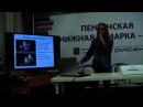 Ася Казанцева, лекция Эволюция морали