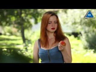 Как научиться  целоваться в первый раз на абрикосе