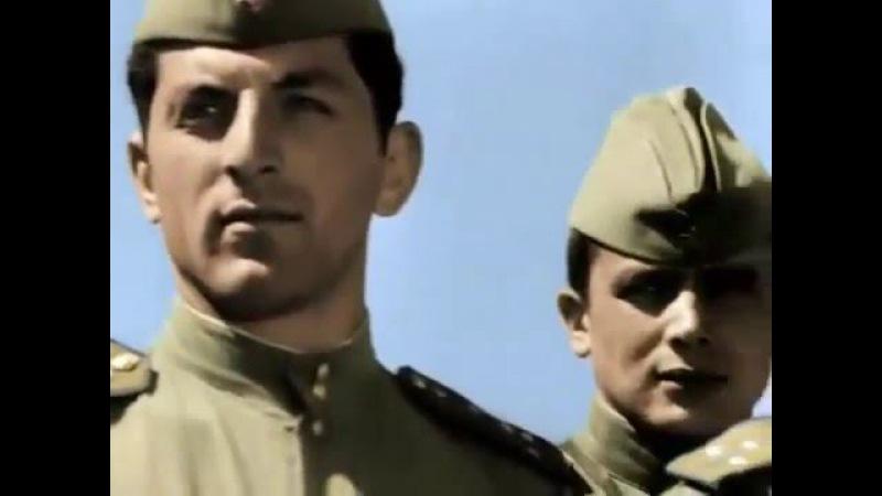 В бой идут одни «старики» (1973) трейлер