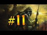 Прохождение Stalker Народная Солянка #11 - Ключ от лаборатории!)