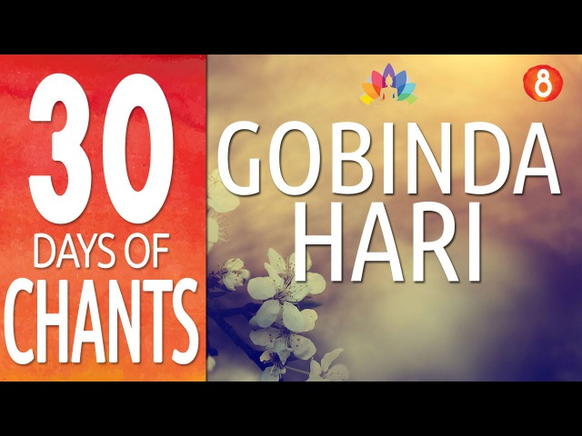 GOBINDA HARI - See the God Within - Mantra Meditation Music and Chanting