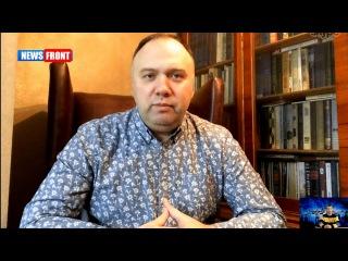 Балканский кризис: Черногорию насильно запихивают в НАТО. Георгий Федоров