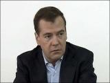 Важнейшие темы обсудил с участниками студенческого форума Дмитрий Медведев