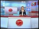 Новости 24 часа за 13 30 23 12 2015