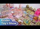 2016 Киндер Сюрпризов видео сюрпризы Май литл пони Смешарики Шопкинс Кунг Фу Панда 3