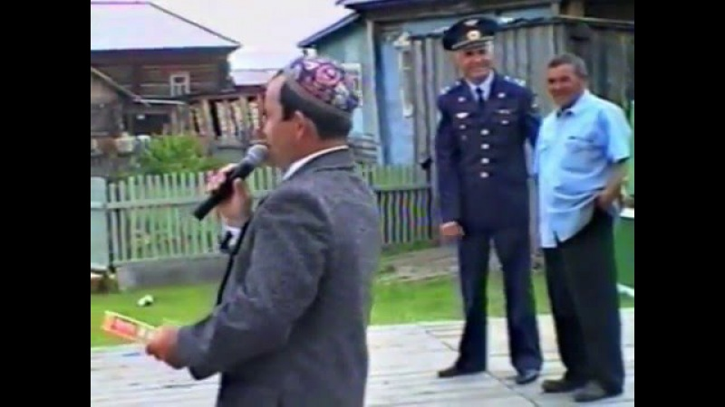 День села 1998 год Тукуз