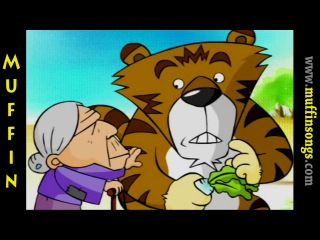 Kids' English | Muffin Stories - The Old Lady that scolded a Tiger