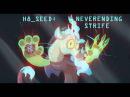 Neverending Strife