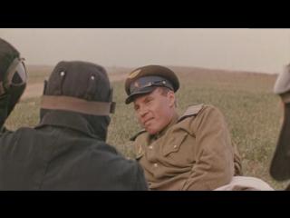Старшина. (1979).