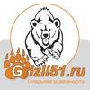 Гризли51/Grizli51.ru - открывая возможности!
