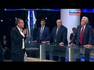 Специальный корреспондент. Защитники Отечества от 24.02.16 (HD)