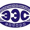 """Экскурсионное бюро """"Сибириада"""""""