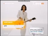 Aerosmith - Pink (BridgeTV)