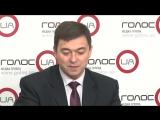 Пресс-конференция на тему_ «Кому выгодна блокада фур в западных областях Украины»