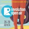 REVOLUTION OPEN AIR 2016 | 26-28/08 | РАЙВОЛА