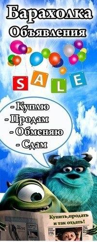 ♥Детская Барахолка 03 Улан-Удэ♥   ВКонтакте e4f5062193c