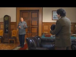Вольф Мессинг - Видевший сквозь время. 9 серия - 2009 г.