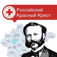 Логотип Российский Красный Крест Новгородская область