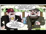 Gravity Falls комикс _ Братья спорят.Стэн и Стэнфорд!
