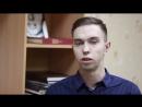 интервью Кузьминых