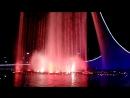 г.Сочи(Адлер.Поющий фонтан в парке олимпийском) Запись 2. 6.05..16 г.VID_20160506_210036