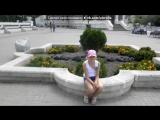 «Крым.Евпатория 2015» под музыку Promuse - Универ( Новая Общага 2014 ) Новая соседка. Picrolla