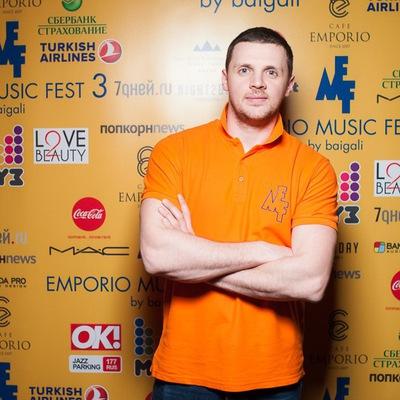 Миша Браславский