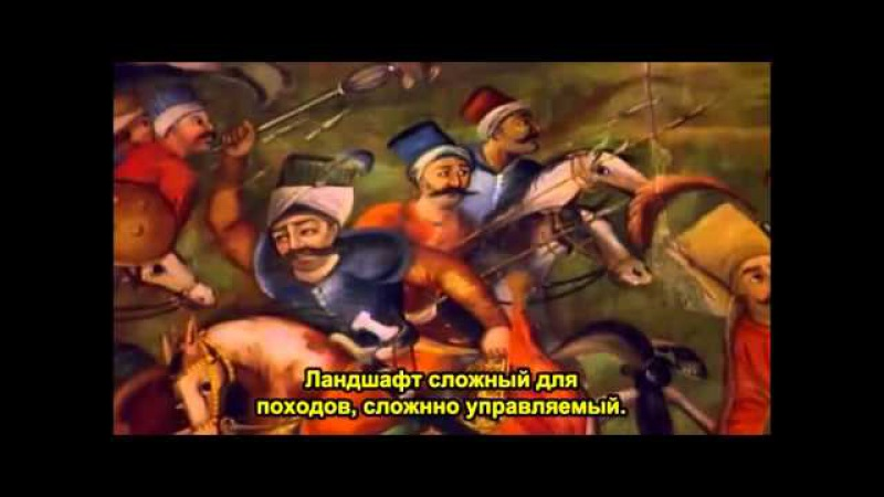 Safavids were Azerbaijani Turkic (Сефевиды Тюрки Азербайджанцы)