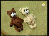 Медвежонок Тёмка и медвежонка Умка