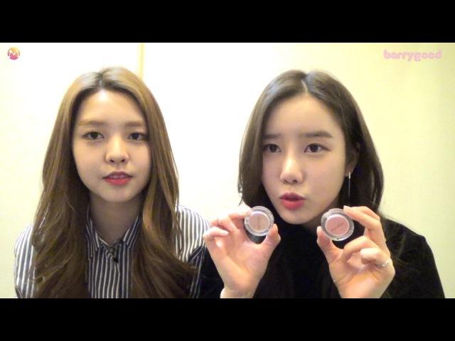 [Makestar] '베리굿' 태하 세형의 Get it beauty! / 'berrygood' Taeha Sehyung's Get it Beauty!
