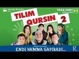 Tilim qursin 2 (ozbek film)   Тилим курсин 2 (узбекфильм)