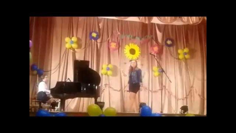 Александра Громова, Яна Гушан - Не одинокая