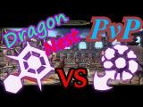 Dragon Nets ПвП Криомант vs Чернокнижница 80лвл №2 (PvP Elestra vs Majesty 80lvl)