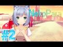 NekoPara 2 - Прохождение визуальной новеллы - Ещё одна киса